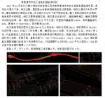 衡山县市政工程地形图航测项目测量介绍