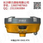 衡山县供应中海达V90 GNSS RTK