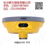 衡山县供应中海达V100  RTK
