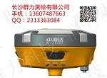 蓝山县供应中海达F91 GNSS RTK