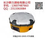 蓝山县供应中海达V60-GNSS-RTK系统