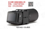 衡山县供应哈苏A6D-100c相机