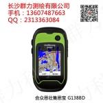 衡山县供应集思宝G138BD高性能北斗手持终端