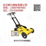 张家界市徕卡DS2000探地雷达介绍