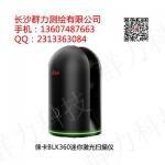 张家界市徕卡BLK360迷你激光扫描仪介绍