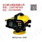 张家界市徕卡电子水准仪Sprinter 350M