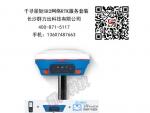 衡山县寻星矩SR2网络RTK服务套装专业级GNSS接收机