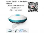 UFO-U5(惯导版)互联网测量RTK服务