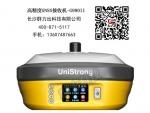 衡山县供应高精度GNSS接收机-G990II