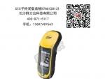 衡山县供应南方GIS手持采集系统S760