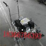 多功能手推式冷喷划线机 小区道路标志划线机