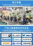 沈陽市優質的金屬折彎加工的制造商
