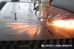 沈阳市最优选的激光切割加工厂家没有之一