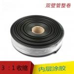 Φ40MM黑色雙壁含膠加厚絕緣密封防水熱收縮套管