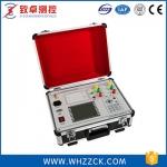 现货供应ZC-202A变压器空载负载测试仪