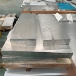 鋁板ly12板的機械性能 ly12鋁方管 定尺切割