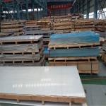 厂家直销6063铝管 6063合金铝板加工