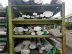 35mm厚铝板 2A12铝板现货很优惠 2A12铝板加工厂