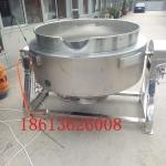30L蒸汽夹层锅牛肉酱卤煮锅行星搅拌夹层锅厂家