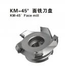 供应台湾sant KM-45°壳形铣刀盘