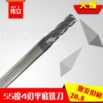 浩联钨钢铣刀 厂家批发数控合金刀具55度4刃平底钨钢立铣刀