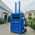 金华废品打包机 塑料打包机厂家
