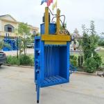 河北液压打包机   自动打包机厂家