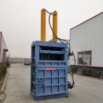 山东济南废旧铝屑打包机 大型液压打包机价格