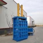 山东泗水废旧纸箱打包机 立式液压打包机厂家