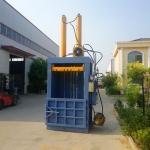 山东垃圾打包机 立式液压打包机