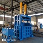 惠州300吨废纸箱液压打包机生产厂家