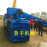 重庆160吨废纸箱卧式打包机直销