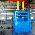 宁夏160吨全自动废纸打包机厂家