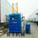 重庆80吨废纸液压打包机生产厂家