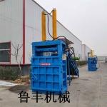长春立式150吨废纸液压打包机供应商