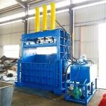 宿迁立式360吨铝型材液压打包机厂家