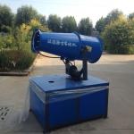 江苏60米雾炮机生产厂家