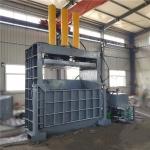 衡阳200吨铝型材压缩打包机报价