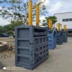 鲁丰   30吨液压打包机定制