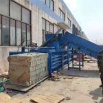 铁麒麟 卧式120吨废纸板液压打包机厂家报价