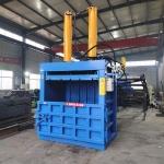 达州立式160吨液压打包机无纺布打包机供应