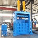 山西200吨铝型材液压打包机价格