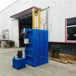 铁麒麟40吨废纸箱立式液压打包机
