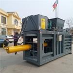 铁麒麟 卧式160吨硬纸板液压打包机价格