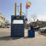 福州不銹鋼液壓打包機供應