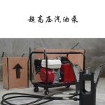 JDB-160超高压汽油机液压油泵双用用泵浦液压