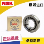 NSK轴承 30TAC62B原装进口轴承 成都轴承型号