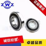 原裝正品ZWZ軸承 6317-2RS軸承 成都軸承型號