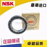 NSK軸承 7012CTYNSUL P4  成都進口軸承