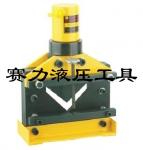 液壓角鋼切斷機CAC-110
